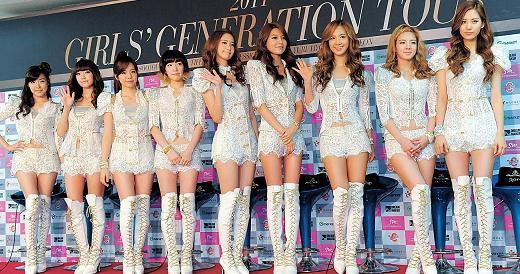 Girls' Generation (The Korea Herald file photo)
