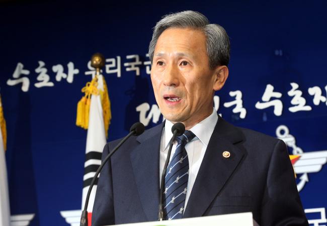 Defense Minister Kim Kwan-jin
