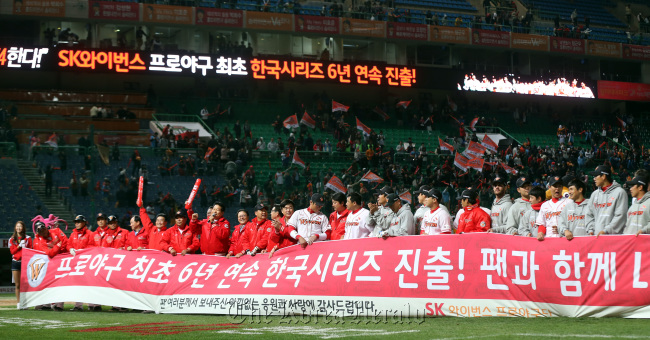 SK Wyverns players celebrate after coming from behind to win 6-3 at the Lotte Giants to reach the Korean Serieson their home ground in Incheon on Monday. (Yonhap News)