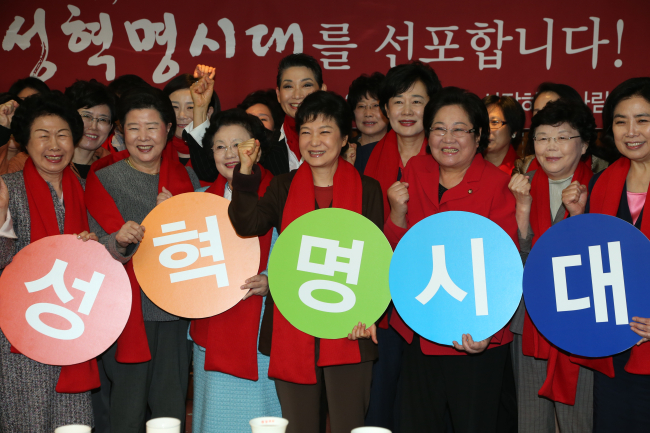 "Saenuri Party presidential candidate Park Geun-hye (center, first row) chants a slogan promoting a ""women's revolution,"" joined by some 50 Saenuri members and other women leaders at an event in Yeouido, Seoul, Oct. 27. (Yonhap News)"