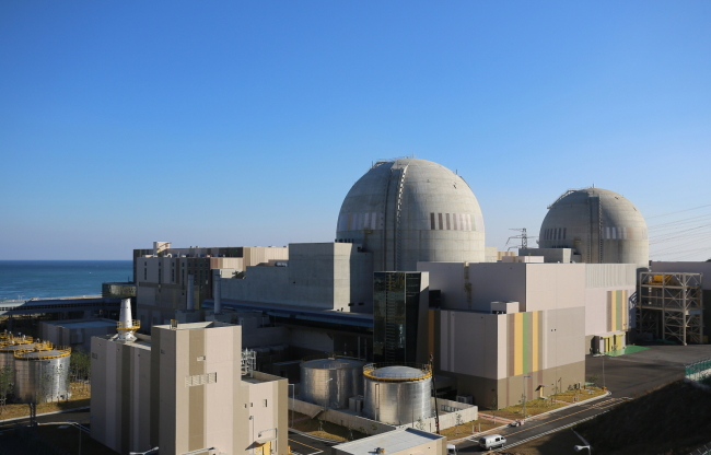 Shinwolseong nuclear power plant in Gyeongju. (Yonhap News)