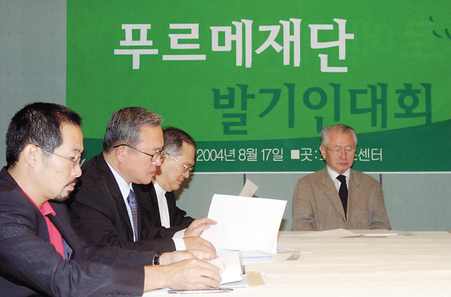The Purme Foundation holds its inauguration ceremony in August, 2004. Seen in the photo are its founding members including Kim Seong-su (right), former president of Sungkonghoe University, who has assumed the foundation's chairmanship. (Purme Foundation)