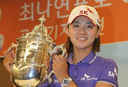 Choi Na-yeon