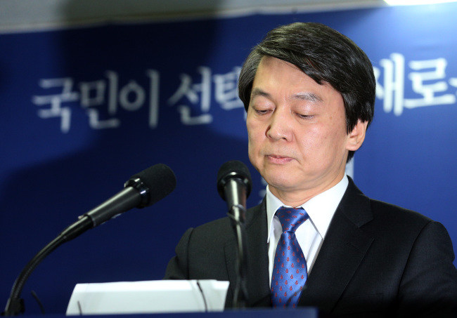Independent presidential candidate Ahn Cheol-soo resigned in favor of Democratic United Party's Moon Jae-in on Friday. Yonhap News