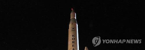 South Korea is set to launch its Korea Space Launch Vehicle-1 (KSLV-1) at 4 p.m. Thursday. (Yonhap News)