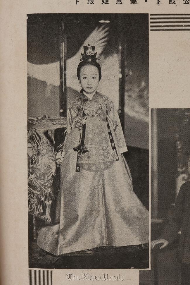Young Princess Deokhye wearing a court woman's ceremonial jacket. (National Palace Museum of Korea)