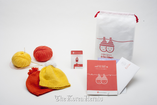 A knitting kit of two balls of wool and a pair of needles is being sold at online shopping mall GS Shop for 12,000 won.