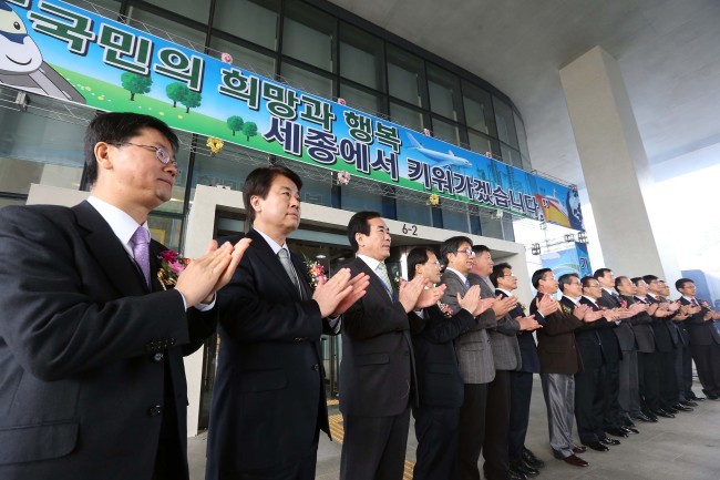 Land Ministry officials applaud during a ceremony to move into the new government office in Sejong City, South Chungcheong Province, on Monday. (Yonhap News)