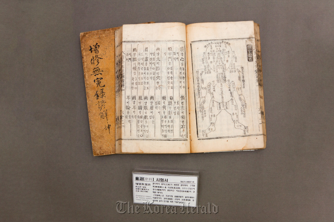Examination book for forensic expert from 1796. (The National Library)