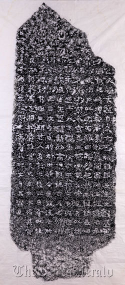 This picture released by the Chinese State Administration of Cultural Heritage on Jan. 4 shows an ink-rubbing of what is believed to be a monument from the Goguryeo Kingdom (B.C. 37-668) era.