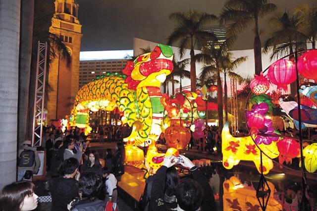 Korean Lunar New Year Celebration