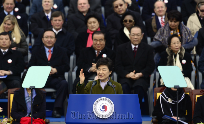 President Park Geun-hye delivers her inaugural address at the National Assembly on Monday after she took office as the nation's 18th president. (Park Hae-mook/The Korea Herald)