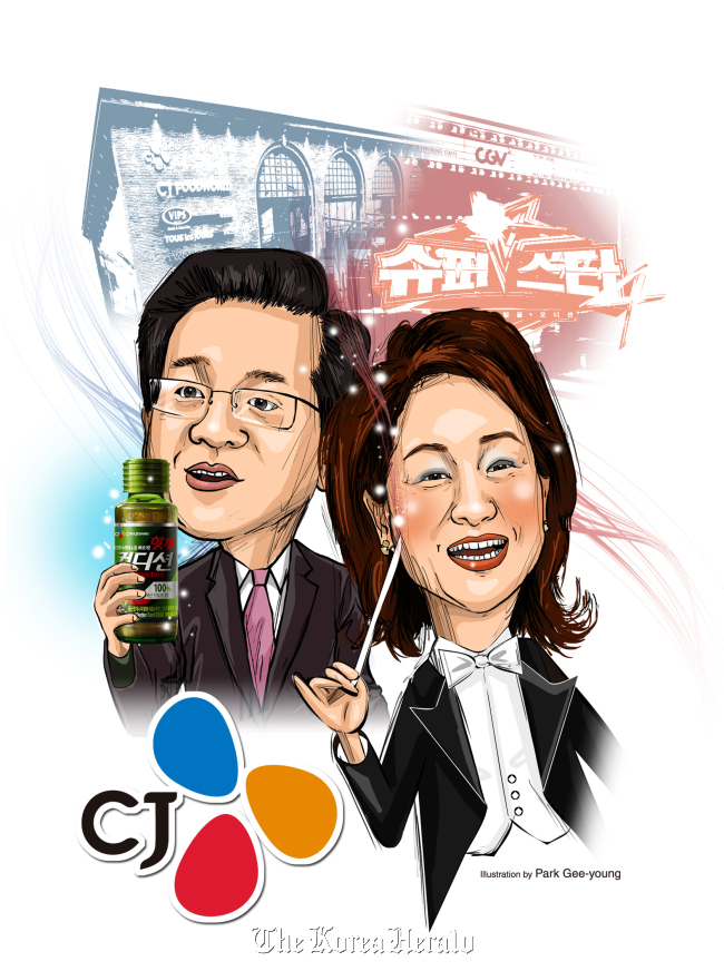 Chairman Lee Jay-hyun and Vice chairwoman Lee Mie-kyung. (Illustration by Park Gee-young)