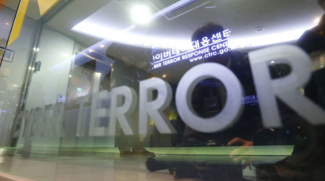 The Cyber Terror Response Center at the Korean National Police Agency (Yonhap News)