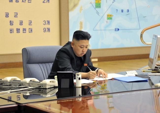 North Korean leader Kim Jong-un (Yonhap News)