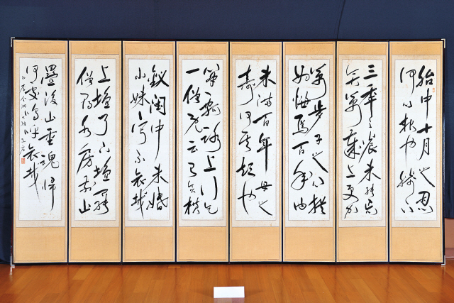 Seoul exhibit calligraphy of buddhist monks reflects