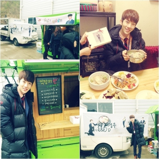 Jo Kwon of K-pop group 2AM poses in front of his jogong items (Jo Kwon`s Twitter account)