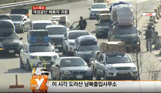 South Korean vehicles pass through the Dorasan Customs, Immigration and Quarantine office in Paju, Gyeonggi province, on Saturday in this still image taken from video footage of the Korean TV network YTN. Yonhap News