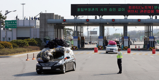 Vehicles of South Korean companies pass the customs, immigration and quarantine office of South Korea in Paju, Gyeonggi Province, Sunday as they return from the Gaeseong industrial complex. (Yonhap News)