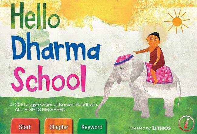 """""""Hello Dharma School,"""" a mobile application developed in 2010, reaches out to the English-speaking masses with stories of the life and teachings of Buddha. (Courtesy of Matthew Crawford)"""