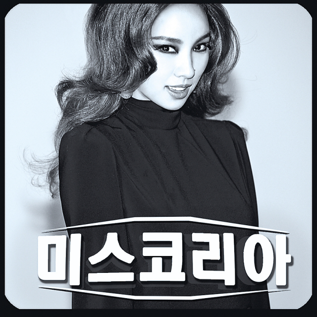 "The album cover of Lee Hyori's recently released single, ""Miss Korea."" (B2M Entertainment)"