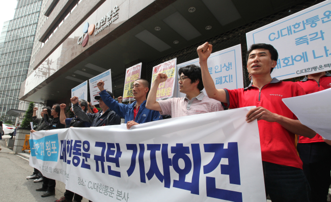 Couriers employed by CJ Korea Express hold a protest rally against the company in Seoul on Tuesday. (Yonhap News)