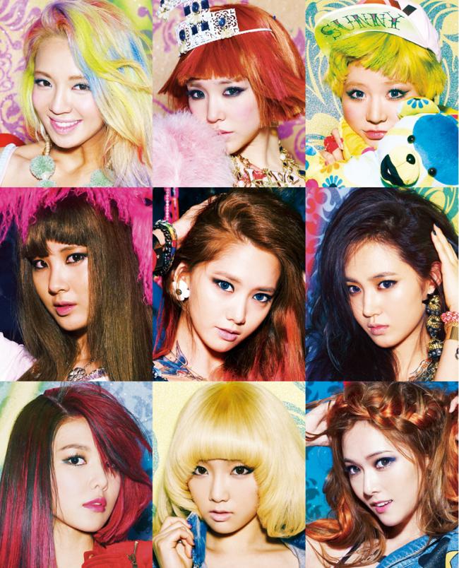 Girls' Generation. (S.M. Entertainment)