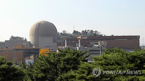 The nuclear power plant in Yeonggwang, South Jeolla Province. (Yonhap News)