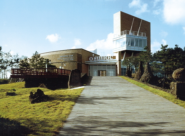 Exterior of the O'Sulloc Museum on Jeju Island (O'Sulloc)