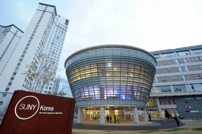 SUNY's Korea campus, housed in Songdo Global University Campus