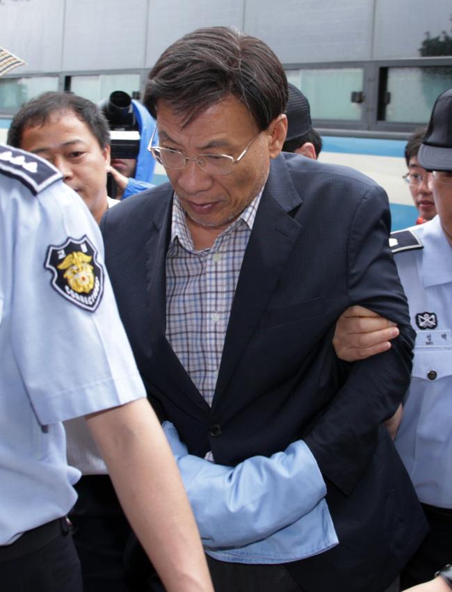 Kim Jong-shin