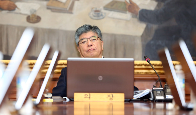 Bank of Korea Gov. Kim Choong-soo (Yonhap News)