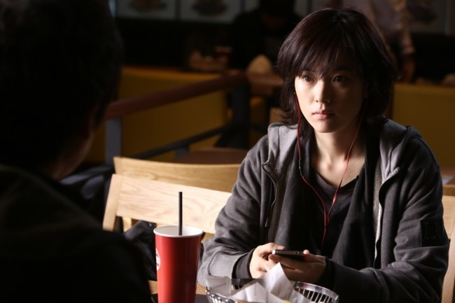 """A scene from """"Cold Eyes."""" ( Zip Cinema)"""