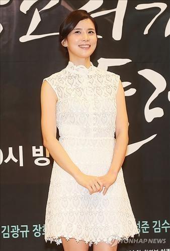 Lee Bo-young (Yonhap News)