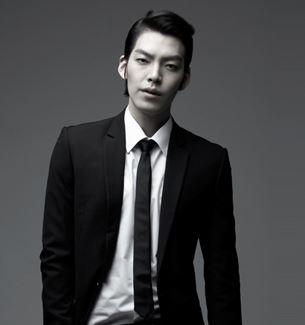 Kim Woo-bin. (Sidus HQ)