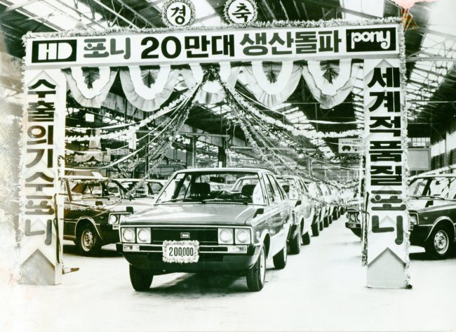 Hyundai motors rolls out the 200 000th pony in 1980 the company began
