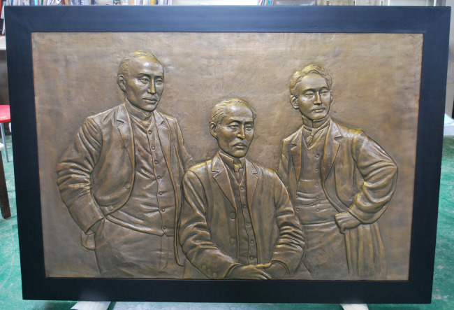 A relief donated to the Yi Jun Peace Museum by actress Song Hye-kyo and Korea PR expert Seo Kyoung-duk (Yonhap News)