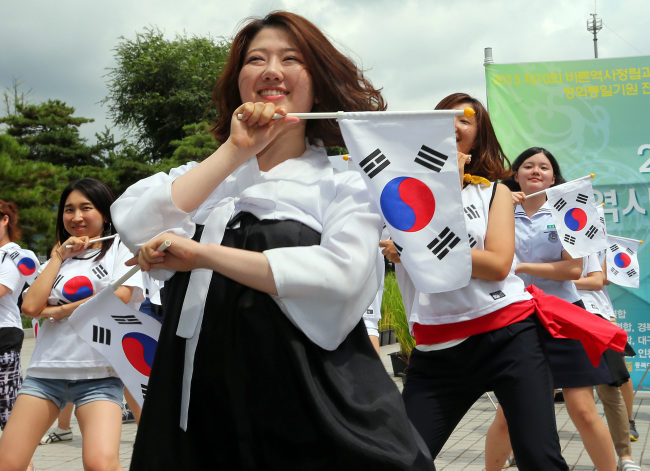 image gallery korean people characteristics