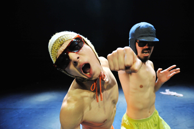 A scene from a dance performance by Ambiguous Dance Company (Mullae Arts Festival)