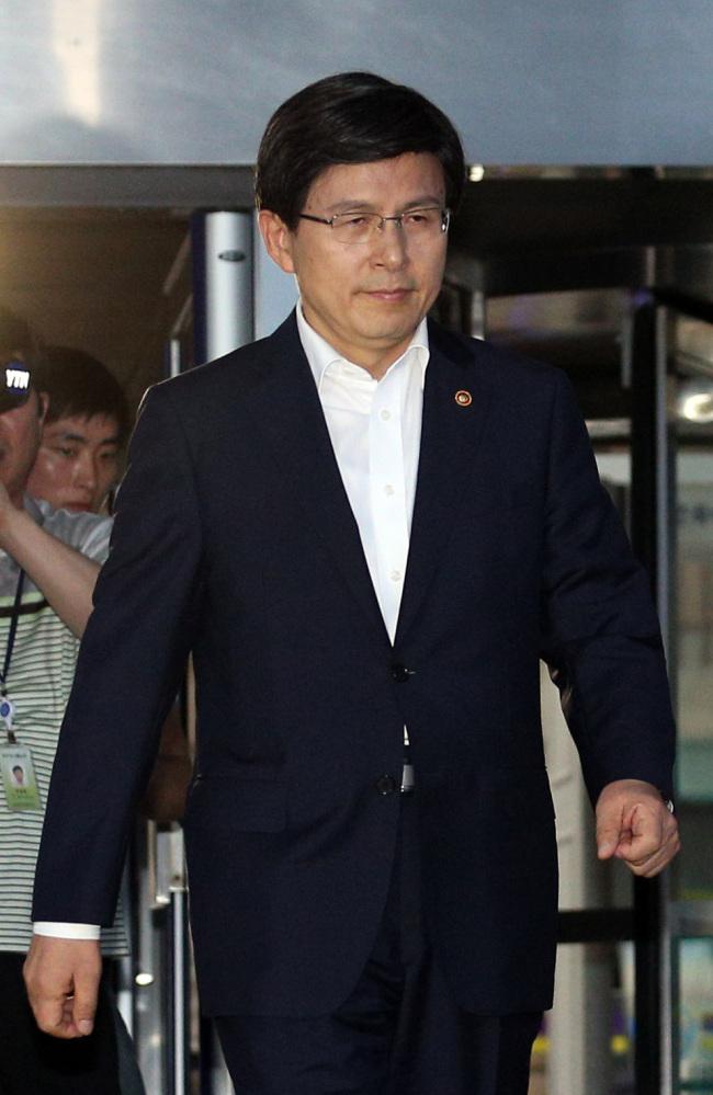 Hwang Kyo-an