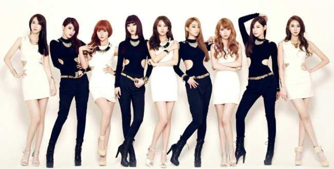Nine Muses (Star Empire)