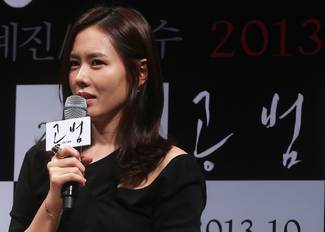 Actress Son Ye-Jin speaks during a press conference for her latest film
