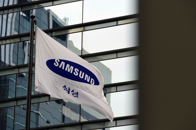 how to get job in samsung company