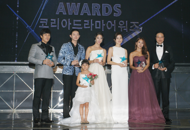 2013 Korea Drama Awards(Yonhap News)