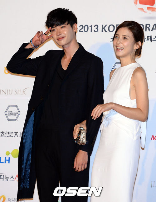 Lee Bo-young and Lee Jong-suk (OSEN)