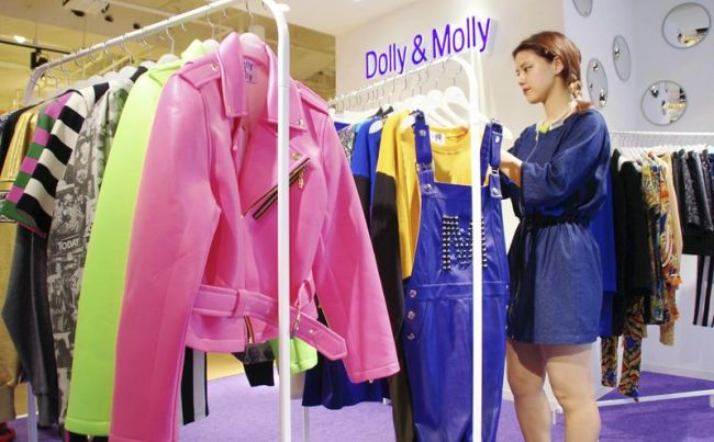 A Dolly & Molly shop in the Shibuya Parco department store. (The Japan News)