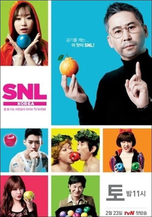 Saturday Night Live Korea (TV Series 2011– ) - IMDb
