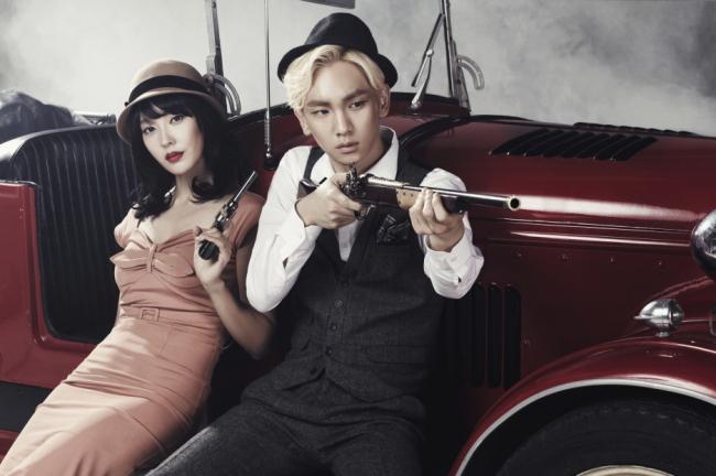 "A promotional image of ""Bonnie & Clyde""(CJ E&M)"