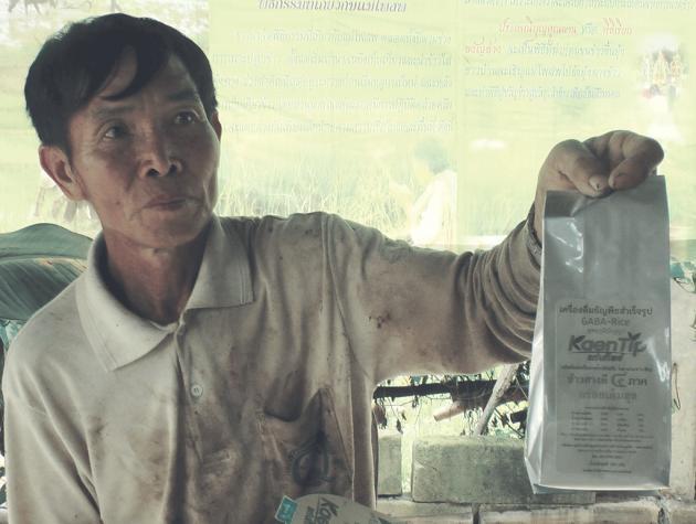 Bunthiang Pholthongsathit, head of a farmer-development group in Khon Kaen. (The Nation)