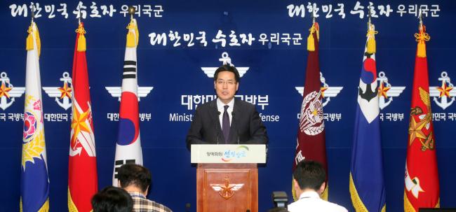 Defense Ministry spokesman Kim Min-seok speaks during a news briefing on Tuesday. (Yonhap News)